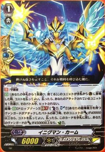 We are trinity dragon cardfight vangaurd card prices for Miroir vanguard