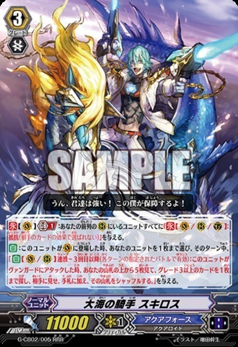 Cardfight!! Vanguard - Wikipedia