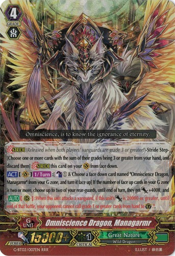 Cardfight Vanguard Card Game, TCG, Reboot, Wiki, Decks ...