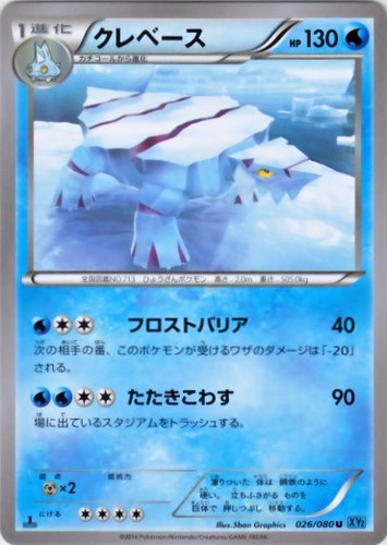 Details about  /2018 Pokemon Avalugg Stage 1 Rare Card 30//131 In Near Mint Condition