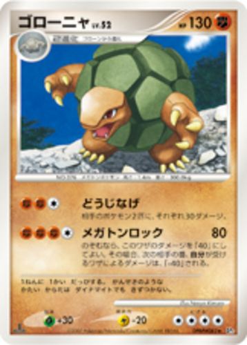 Golem Holo Rare Pokemon Card EX-Legend Maker 6//92