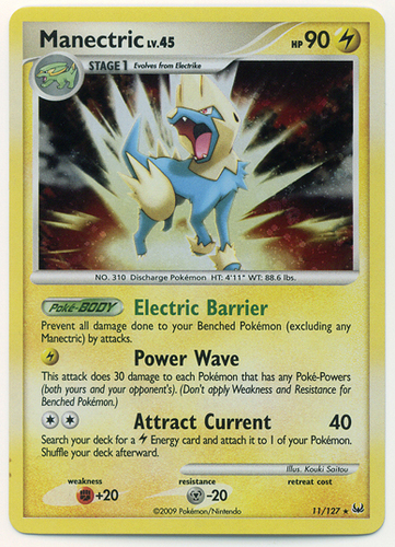 Manectric Holo Card EX Emerald 7//106 NM Condition