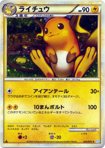 gold pokemon cards