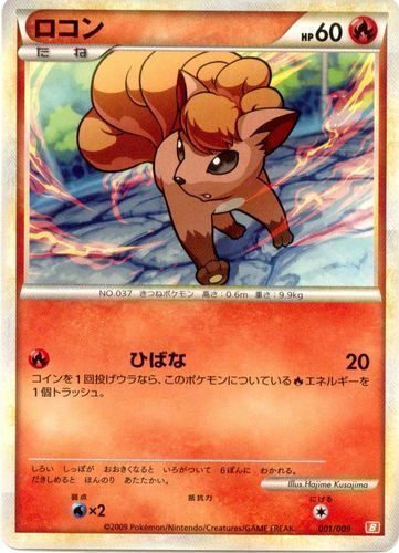 MINT Vulpix ITILIAN Pokemon Card #68//102 Common 1st Edition Base Set